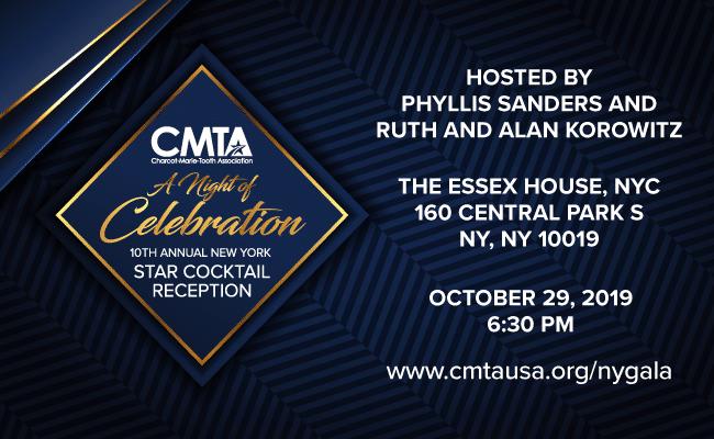 10th Annual CMTA Gala